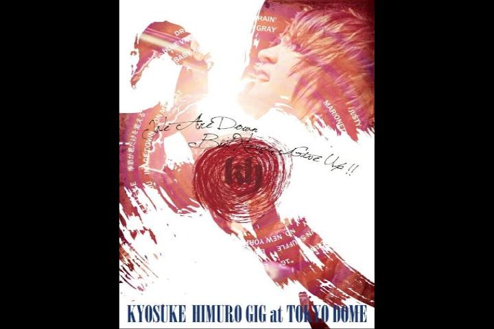 """氷室京介 東日本大震災復興支援チャリティライブ KYOSUKE HIMURO GIG at TOKYO DOME """"We Are Down But Never Give Up!!"""""""