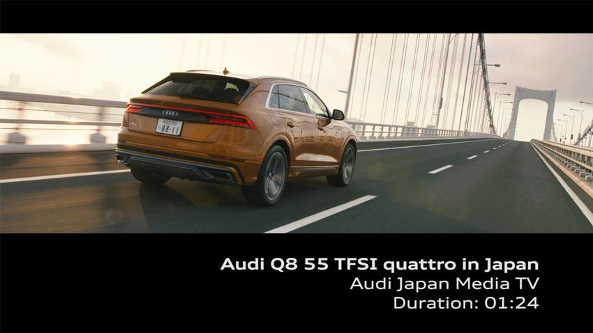 Audi Q8 55 TFSI quattro in japan
